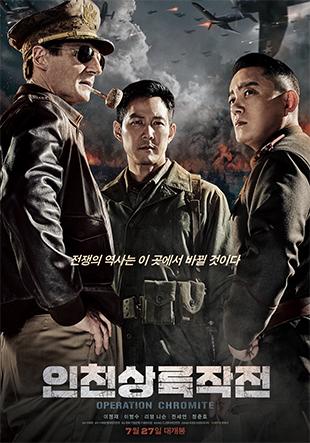 Operation chromite : Liam Neeson libère la Corée