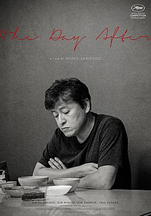 """<strong>Al día siguiente (Geu hu) </strong>""""La tercera película en blanco y negro de Hong Sang Soo"""""""