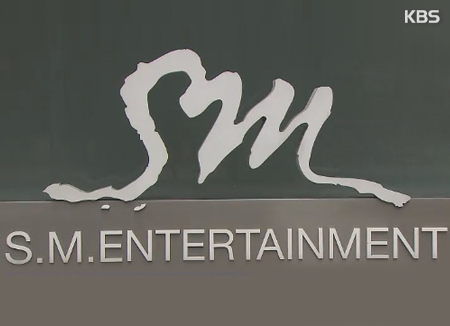 SM Entertainment to open museum dedicated to K-pop