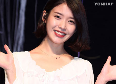Hari Anak, IU donasi 100 juta won untuk anak terlantar