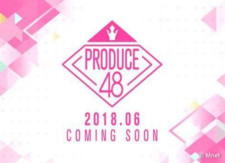 『プロデュース48』のテーマ曲 10日放送の『M COUNTDOWN』で初披露