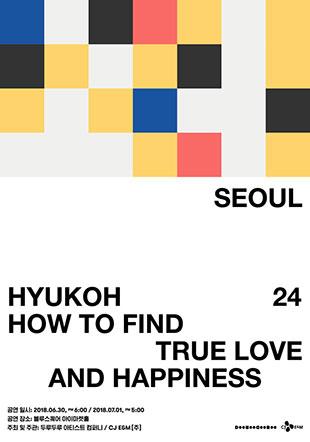 Hyukoh partira en tournée nationale en juin