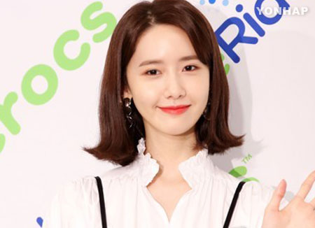 Yoona to release new collaborative single