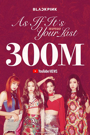 Black Pink's latest single reaches 300 million views on YouTube