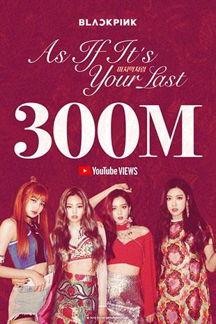 Black Pink's latest single reaches 300 million views on YouTube