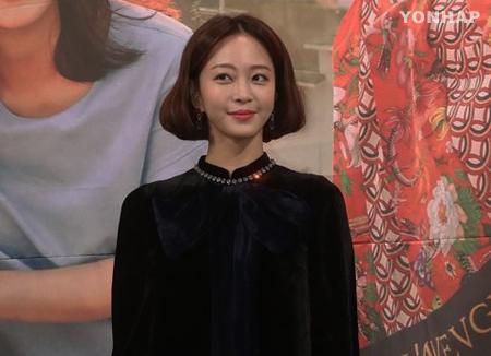 La agencia de Han Ye Seul frena los rumores sobre su incidente médico