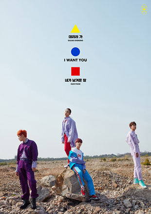 SHINee to drop new release in three parts