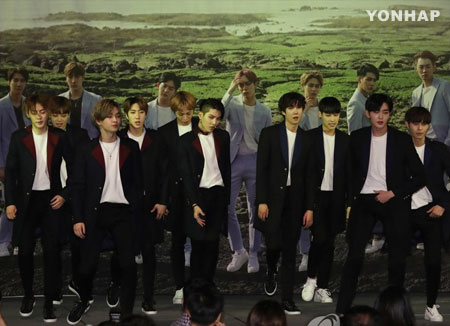 T.E.N debuts as first Korea-China collaboration group
