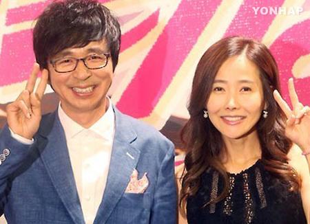Kang Soo Ji y Kim Gook Jin se casan en privado