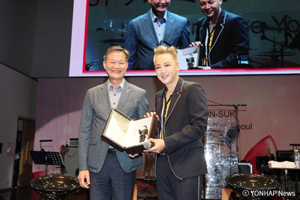 Turismo agradece su contribución a Jang Geun Suk