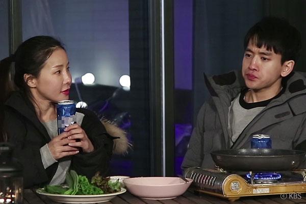 Mina et Ryu Philip tiendront leur cérémonie de mariage en juillet