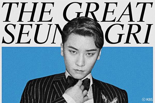 Seung-ri lần đầu tổ chức concert tại Hàn Quốc
