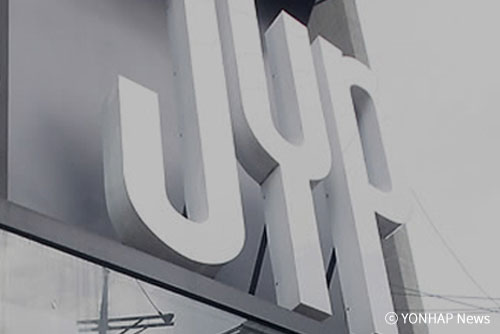JYP kollaboriert mit China an einer neuen Boyband