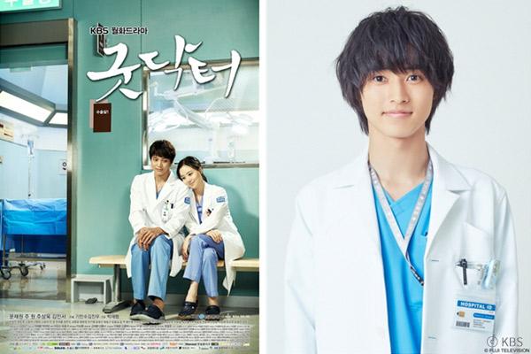 Nuevo remake del drama 'Good doctor' de KBS en Japón
