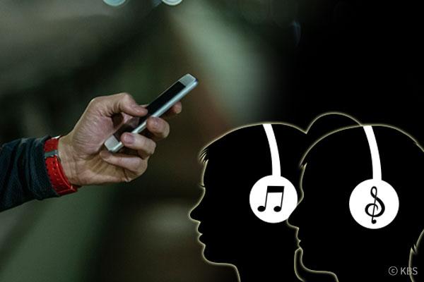 YouTube et Genie pourraient s'imposer comme de puissants acteurs sur le marché musical