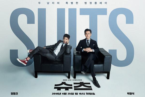 チャン・ドンゴン×パク・ヒョンシク主演『スーツ』 自己最高視聴率で有終の美