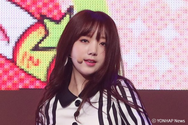 Kei de Lovelyz se estrena como conductora de Music Bank