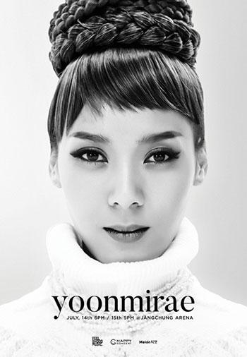 Yoon Mirae donnera ses premiers concerts en solo à Séoul