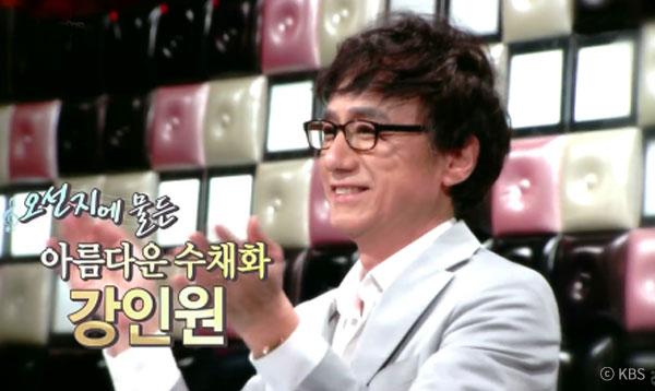 Kang In-won dirigera la mise en scène du Daegu Folk Music Festival