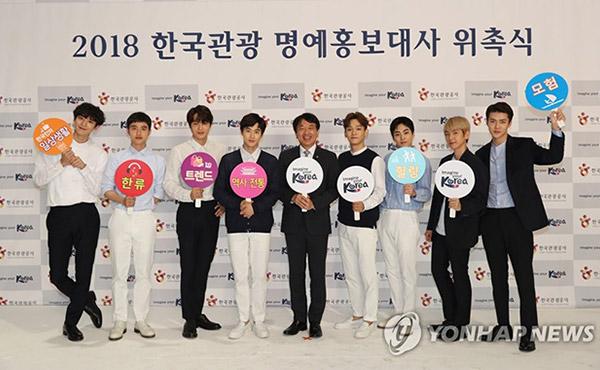 EXO jadi duta pariwisata tahun 2018