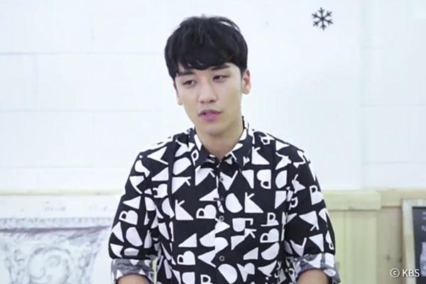Passez une belle soirée intime avec Seung-ri de Big Bang !