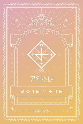 Kim Hyung-seok lancera un nouveau girls band baptisé GWJN