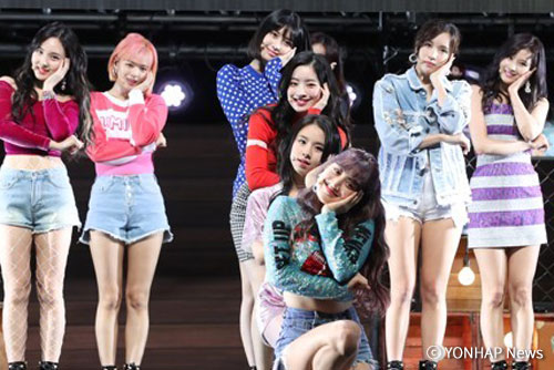 TWICE to release new EP in July