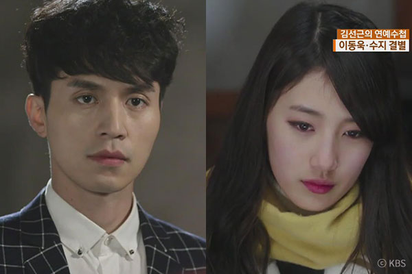 Suzy and Lee Dong-wook split
