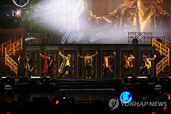 Super Junior sind die Backstreet Boys von Korea