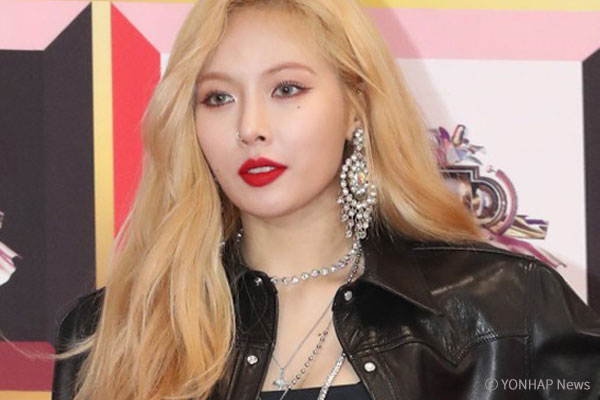 HyunA's project group to release new EP