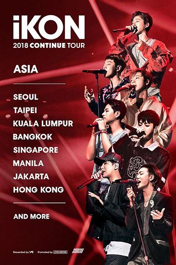 iKON startet Asientour