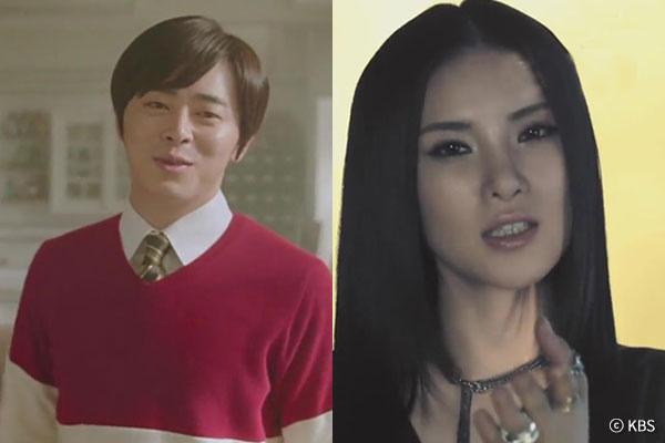 Gumy se mariera avec Jo Jeong-seok avant la fin de l'année