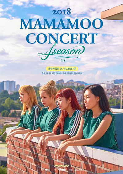 Mamamoo to hold concert in Seoul next month