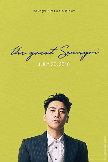 سونغ ري عضو فرقة بيغ بانغ يصدر أول ألبوم منفرد له