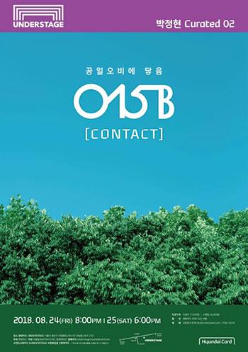 015B se produira en août à Séoul sous le titre « Contact »