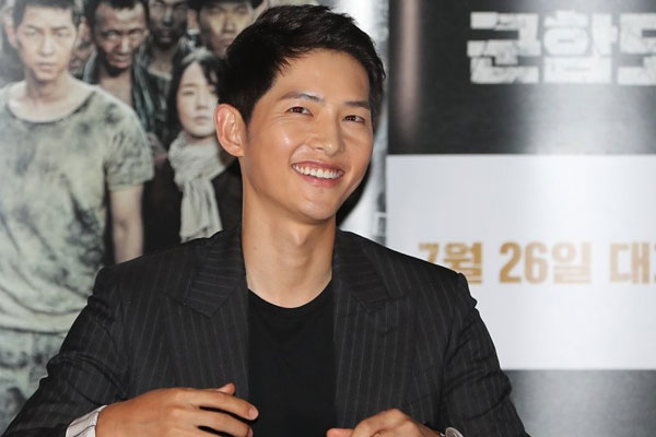 Actor Song Joong-ki cast in new TV series