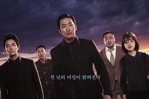 'Along With The Gods 2' mencetak rekor penonton terbanyak dalam satu hari