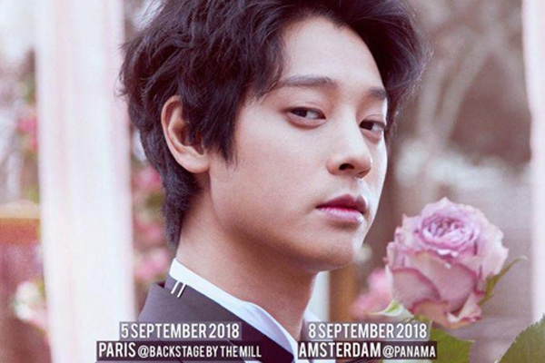 Jung Joon-young entamera sa tournée européenne en septembre