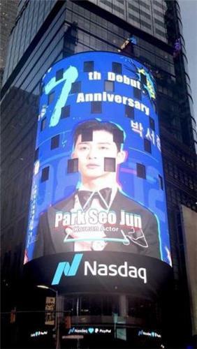 Park Seo Joon aparece en el cartel publicitario de Time Square