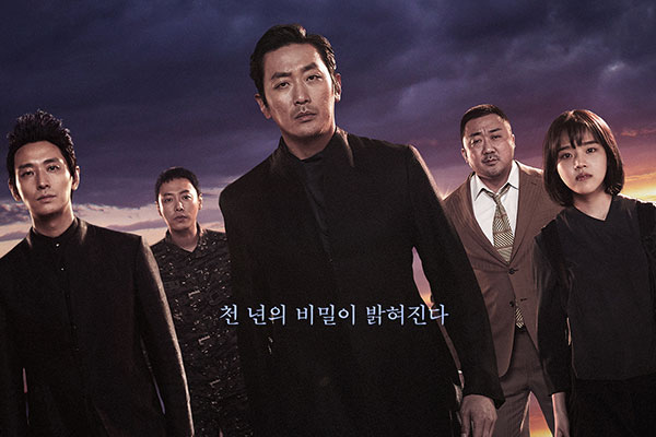 'Along with the Gods 2' becomes box office hit