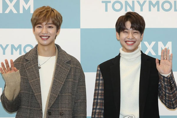 Rising stars, MXM, makes comeback with new album
