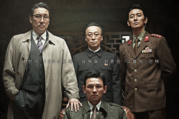 S. Korean spy thriller released in North America