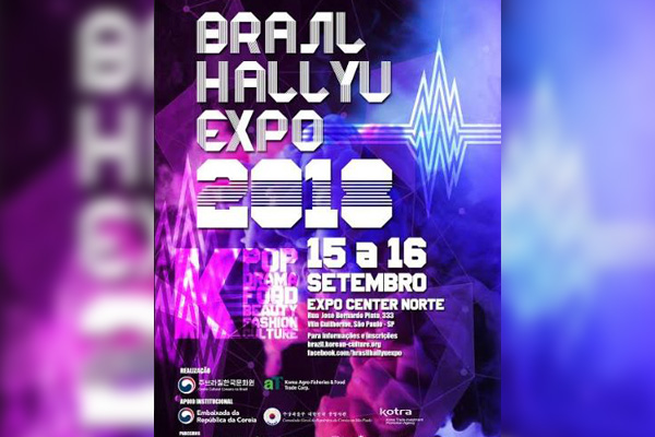 K-culture festival opens in Brazil