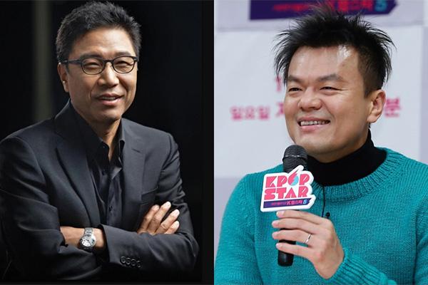 Lee Soo Man y Park Jin Young poseen acciones por valor superior a 200 mil millones de wones