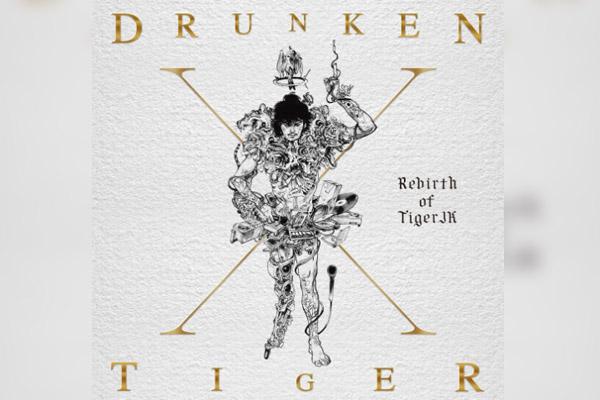 Drunken Tiger's new release tops iTunes chart