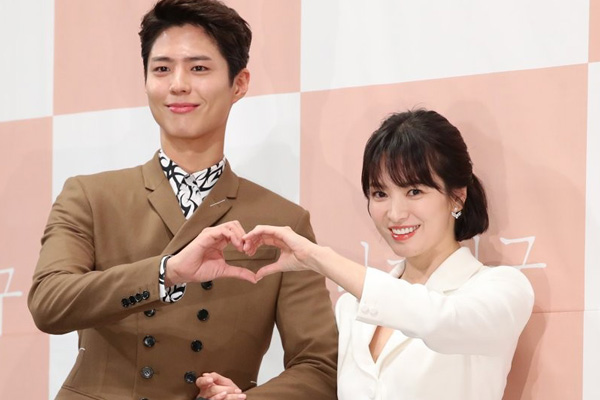 Song Hye-kyo and Park Bo-gum star in new drama series