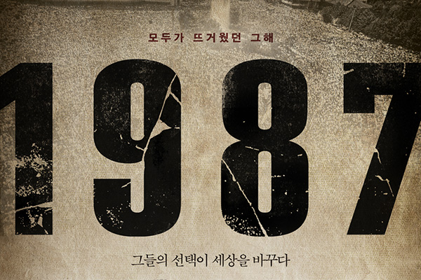 '1987' wins Blue Dragon Awards best picture