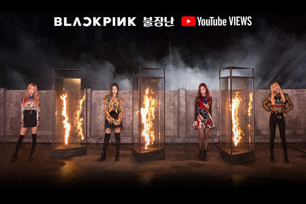 'Playing with fire' supera 300 millones de visitas en YouTube