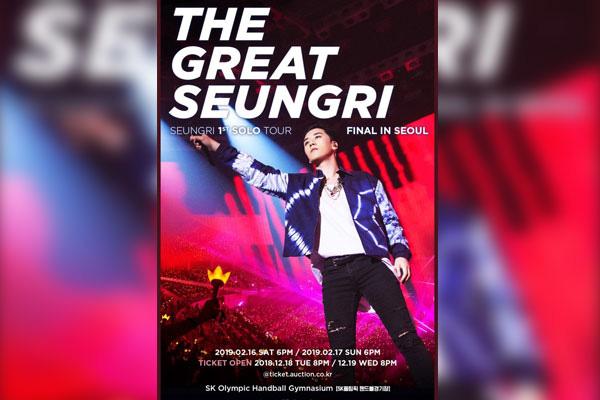 Seungri gibt Solokonzerte vor Antritt seines Militärdienstes