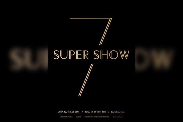 سلسلة الحفلات الغنائية لفرقة سوبر جونيور تجذب مليونين من المشاهدين